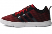 C76279 adidas X-Hale Comfort M 红色男子篮球鞋