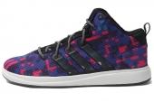 C75384 adidas X-Hale 2014 Mid 紫蓝色男子篮球鞋