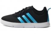 C76280 adidas X-Hale Comfort M 黑色男子篮球鞋