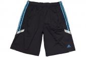S04407 adidas Baller Short 黑色男子篮球短裤