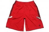 S04406 adidas Baller Short 红色男子篮球短裤