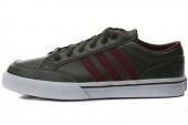 M17968 adidas Gvp Perf 深土地绿男子网球鞋