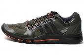 D66384 adidas adipure 360.2M 绿色男子训练鞋