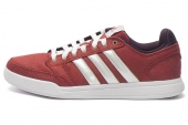 M18983 adidas Bian 3 部落橙男子网球鞋
