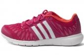 M18159 adidas Key Flex W 红色女子训练鞋