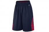 618308-411 Nike蓝色男子运动短裤