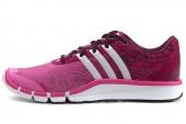 M18069 adidas adipure 360.2 W Cel 荧光玫红女子训练鞋