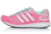 B35136 adidas Duramo 6.1 W 粉色女子跑步鞋