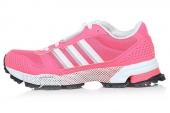 M25860 adidas Marathon 10 TR W 太阳能粉女子跑步鞋