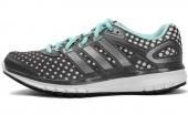 M25960 adidas Duramo 6.1 W 灰色女子跑步鞋