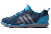 B26012 adidas Zappan LT 远景蓝男子户外鞋