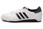 M18007 adidas Unlveral TR 白色男子训练鞋