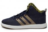 C75382 adidas X-Hale 2014 Mid 学院藏青蓝男子篮球鞋