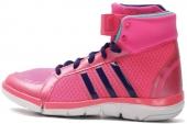 M25645 adidas Lriya lll 粉色女子训练鞋