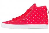 B34738 adidas Honey Mid Flocky 三叶草浅猩红女子心形图案休闲板鞋
