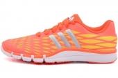 M25928 adidas a.t 360.2 Prima 红荧光女子训练鞋