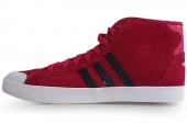 F76160 adidas BBhozer Mid W 荧光玫红女子休闲板鞋