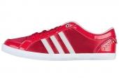 F38380 adidas Neo Beqt LO 红色女子休闲板鞋