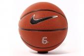 BB0533-801 Nike橙色男子篮球