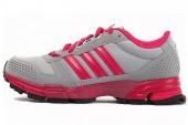 M18860 adidas Marathon 10 TR W 灰色女子跑步鞋
