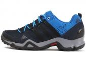 M17479 adidas Brushwood 蓝色男子户外鞋