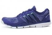M29620 adidas Adipure 360 Tex W C 亚马逊紫女子训练鞋
