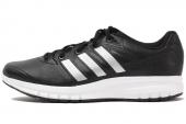 B35133 adidas Duramo 6 Lea u 黑色男子跑步鞋