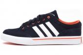 M17975 adidas Gvp Suede 黑蓝色男子网球鞋