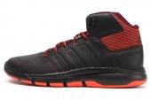 M18088 adidas Climawarm Supreme 黑红色男子训练鞋