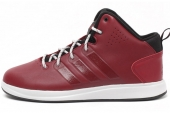C75377 adidas X-Hale 2014 Mid 暗红色男子休闲篮球鞋