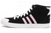 F76161 adidas BBHozer Mid W 黑色女子休闲板鞋