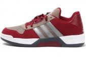 S84921 adidas Linsanity 签约球员系列红色男子篮球鞋