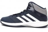 C75913 adidas Lsolation 2 青藏蓝色男子篮球鞋