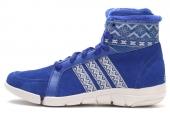 B41233 adidas Lriya III 舞蹈系列蓝色女子训练鞋