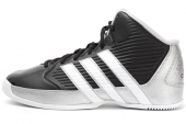 C75485 adidas Commander TD 5 黑白色男子篮球鞋