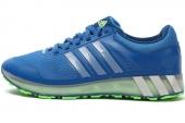 B41147 adidas CW Insulate M 蓝色男子跑步鞋