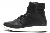 M25097 adidas CH Rocket Boost hc 黑色男子跑步鞋
