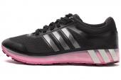 B25896 adidas CW Insulate W 黑色女子跑步鞋
