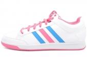 M25516 adidas Oracle VI Str W Mid 白色女子网球鞋