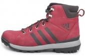M17476 adidas Trail Cruiser Mid 深红色男子户外鞋