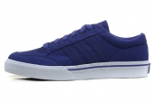 M17963 adidas GVP Canvas STR 紫色男子网球鞋