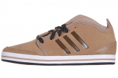 B34887 adidas Zeitfrei Mid HP 棕色男子训练鞋