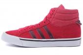 F98096 adidas BBpark Mid W 红色女子休闲鞋