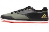B26690 adidas Altmarten SC CNY 20 黑绿色男子网球鞋