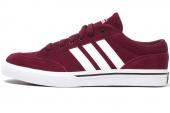 B23999 adidas GVP STR 暗红色男子网球鞋