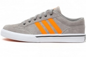 B24000 adidas GVP STR 灰色男子网球鞋