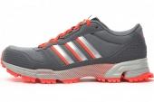 B40015 adidas Marathon 10 TR M 中麻灰色男子跑步鞋