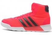 B39875 adidas Essential Fun Mid 中帮红色女子训练鞋
