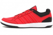 B26691 adidas Oracle VI CNY 2015 红色男子网球鞋