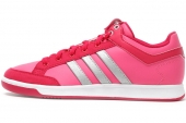 B26675 adidas Oracle VI STR W Mid 红色女子网球鞋